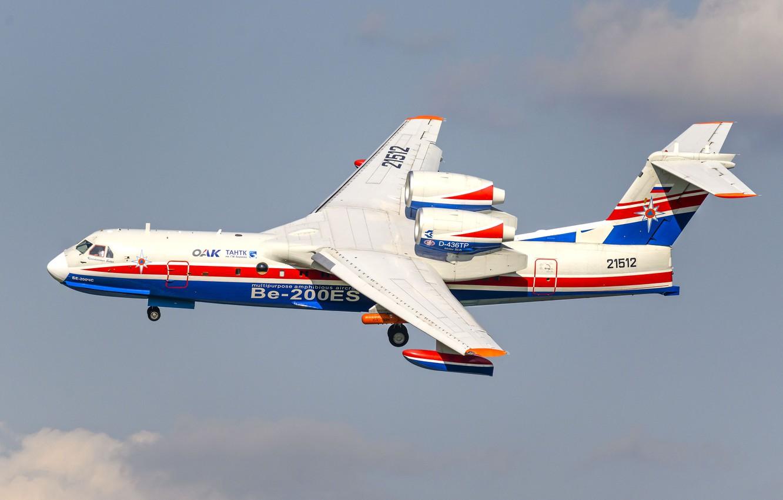 Фото обои МЧС России, Бе-200ЧС, многоцелевой самолёт-амфибия, Beriev Be-200ES