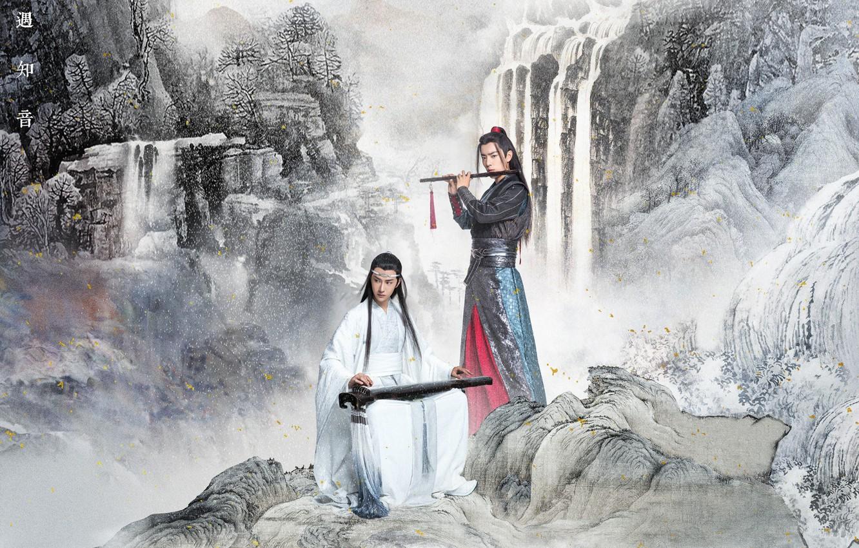 Фото обои горы, китай, сериал, парни, флейта, Mo Dao Zu Shi, Магистр дьявольского культа, Вэй У Сянь, …