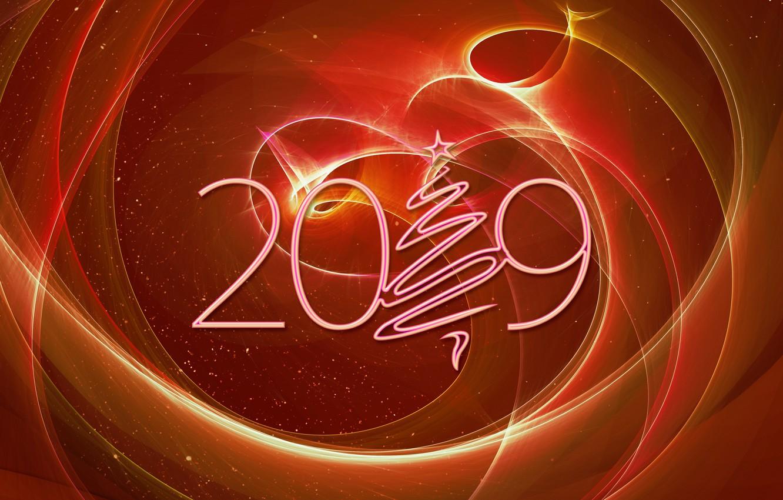 Фото обои линии, Новый Год, 2019