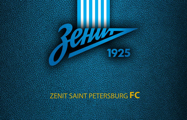 Фото обои Logo, Zenit, Soccer, Emblem, Football Club Zenit, FC Zenit Saint Petersburg