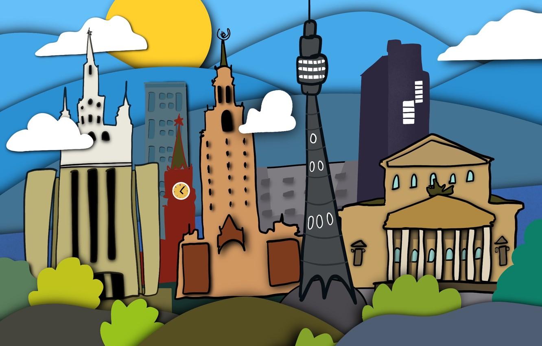 Фото обои город, фон, цвет
