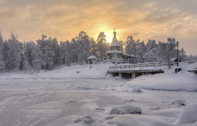 Фото обои зима, лес, снег, пейзаж, мост, природа, утро, часовня, Карелия, Валаам, Сергей Гармашов