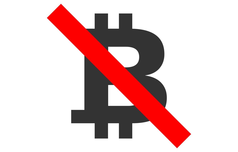 Фото обои лого, red, logo, white, black, line, fon, bitcoin, биткоин, btc