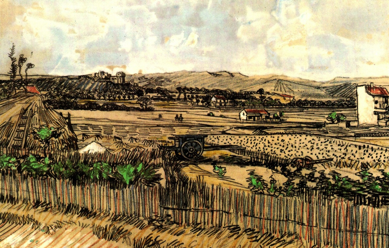 Фото обои забор, Vincent van Gogh, at the Left Montmajour, Harvest in Provence