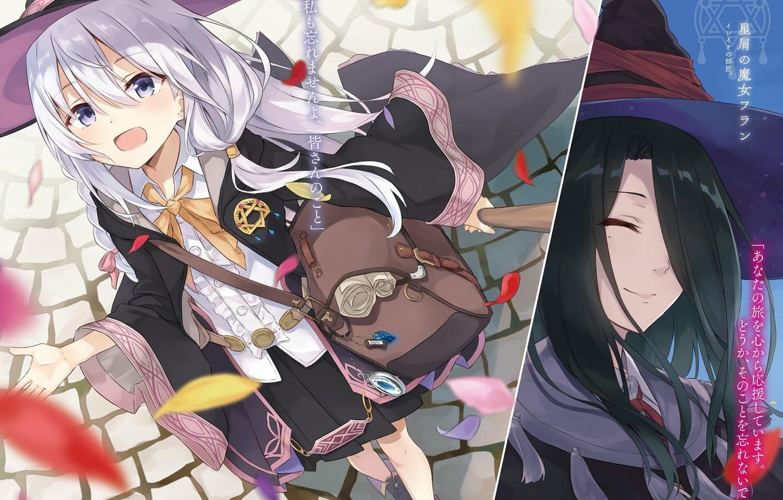 Фото обои девушки, коллаж, сумка, ведьмы, ведьмочки, The Journey of Elaina, Majo no Tabitabi