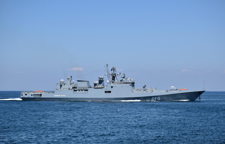 Фото обои корабль, Черное море, сторожевой, Адмирал Эссен, автор Erne