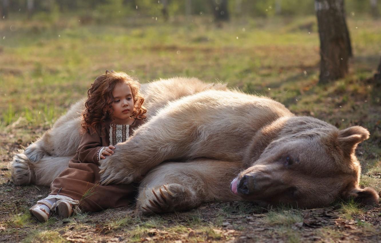 Фото обои природа, животное, хищник, медведь, девочка, малышка, ребёнок, Оксана Сироштан, Сироштан Оксана