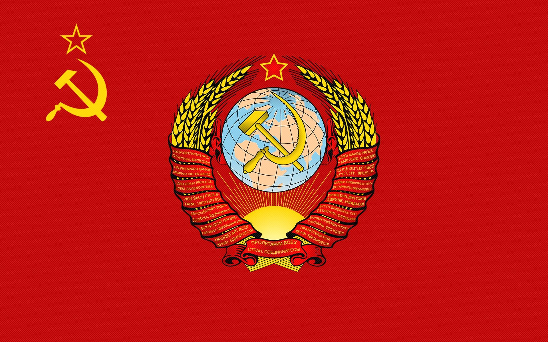 Картинка советский флаг